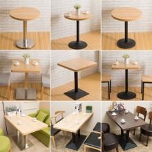 肯德基桌椅 快餐店 汉堡店 饭店食堂 餐桌小吃店 快餐桌椅组合