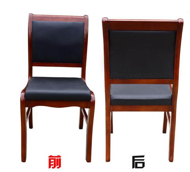 实木会议椅