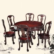 南美酸枝提子圆桌实木雕刻明清古典宫廷仿古组合单卖