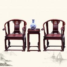 南美酸枝皇宫圈椅实木雕刻明清古典宫廷仿古组合