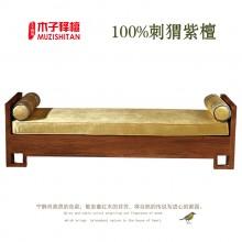 刺猬紫檀红木床尾凳合雅系列花梨木纯全实木烫蜡打蜡卧室床家具
