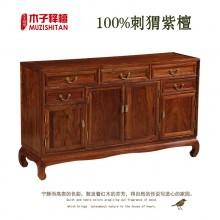 刺猬紫檀烫蜡打蜡新中式红木明式家具花梨木纯全实木餐边柜多用