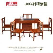 红木茶桌刺猬紫檀新中式刺猬紫檀花梨木天然生漆工艺 功夫茶桌