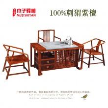 红木茶桌刺猬紫檀新中式一桌五椅花梨木天然生漆工艺焕然一新系列