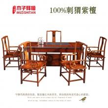 红木茶桌刺猬紫檀新中式一桌五椅花梨木天然生漆工艺鹏程万里系列