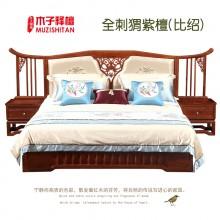 红木床 1.8米双人床刺猬紫檀花梨木新中式家具手工烫蜡打蜡工艺