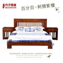 红木床新中式 1.8米双人刺猬紫檀花梨木整装家具苏梨京瓷同款定制