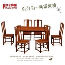 红木花梨木餐桌长方形新中式全刺猬紫檀烫蜡家具苏梨京瓷同款定制