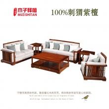 红木沙发软体新中式刺猬紫檀花梨木纯实木打蜡烫蜡客厅家具零甲醛