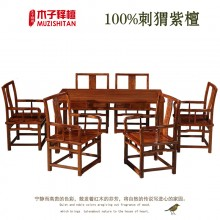 红木餐桌 刺猬紫檀 新中式花梨木烫蜡打蜡 环保餐厅家具