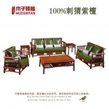 花梨木沙发红木新中式客厅组合家具刺猬紫檀打蜡京瓷苏梨同款定制