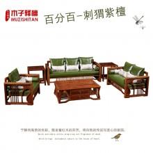 现代新中式红木沙发客厅组合三人位花梨木全刺猬紫檀实木整装家具