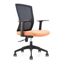 职员椅办公椅网椅