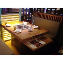 老榆木智能无烟净化自助火锅桌 电磁炉烤涮一体桌椅卡座组合
