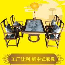 中国风家具桂满陇青花瓷镶嵌实木餐桌椅组合饭店方桌圆桌卡座定制