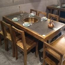 主题餐厅无烟净化老榆木火锅桌椅卡座镶火烧石电磁炉烤涮一体桌