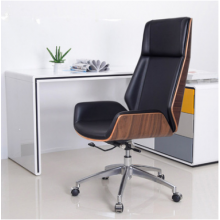 北欧真皮办公职员椅 主管椅滑轮旋转升降椅时尚高背曲木椅特价