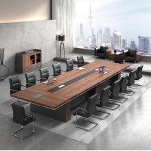 16-20人会议桌办公桌简约现代开会洽谈阅览大小型条形敞开式多人/