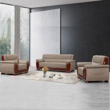 办公室沙发会客沙发接待沙发简约现代办公沙发AM907