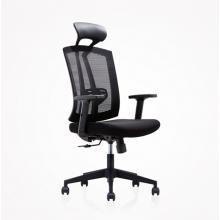 办公椅经理椅主管椅大班椅网椅